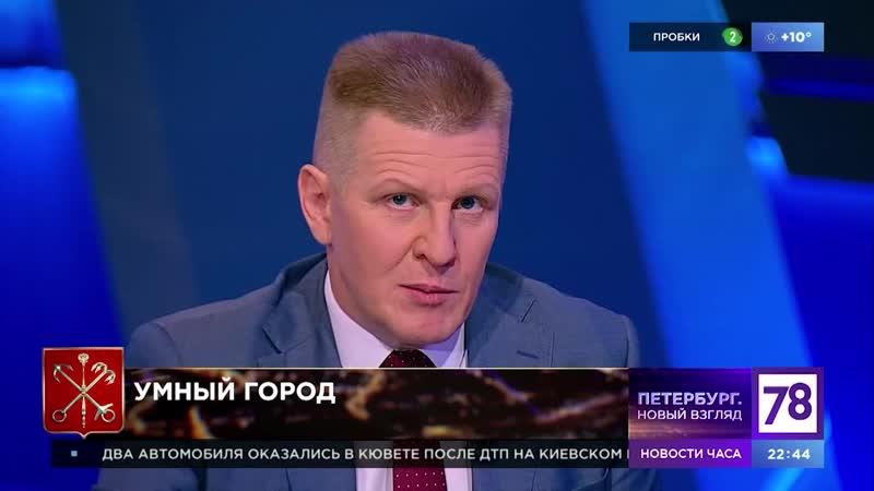 Приоритетные направления развития Санкт-Петербурга.