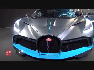 2019 Bugatti Divo - Exterior Walkaround - 2018 Paris Motor Show