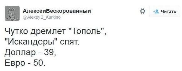 """ЕС хочет усилить контроль над """"Газпромом"""", - Reuters - Цензор.НЕТ 4247"""
