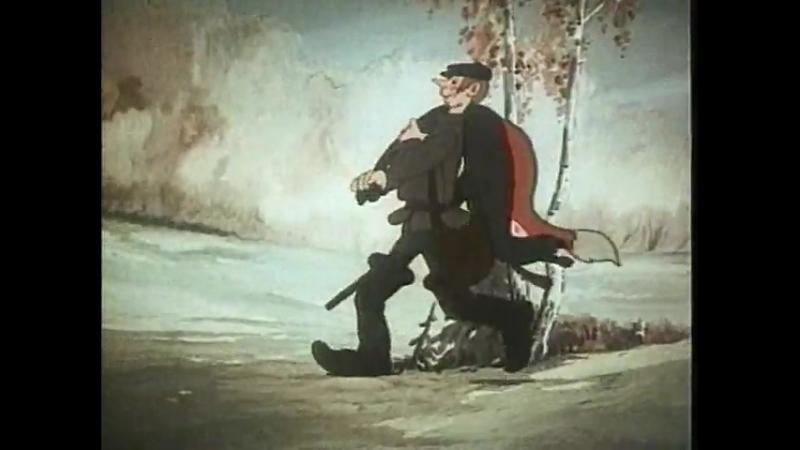 МУЛЬТФИЛЬМ - 1948 - Охотничье Ружьё (ПАНТЕЛЕЙМОН САЗОНОВ, РОМАН ДАВЫДОВ)