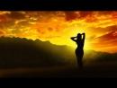 ОдноНо SunSay Бог мой Здравствуй