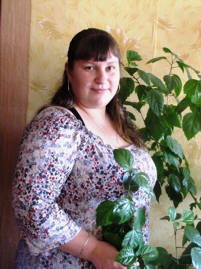 Катерина Зарюта, 4 сентября , Новосибирск, id170862708