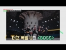 181015 NCT 127 - Chewing Gum BOSS Cover @ Idol Room