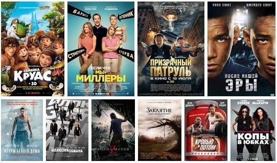 smotret-filmi-onlayn-ukraina