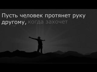 Гимн Айн Рэнд