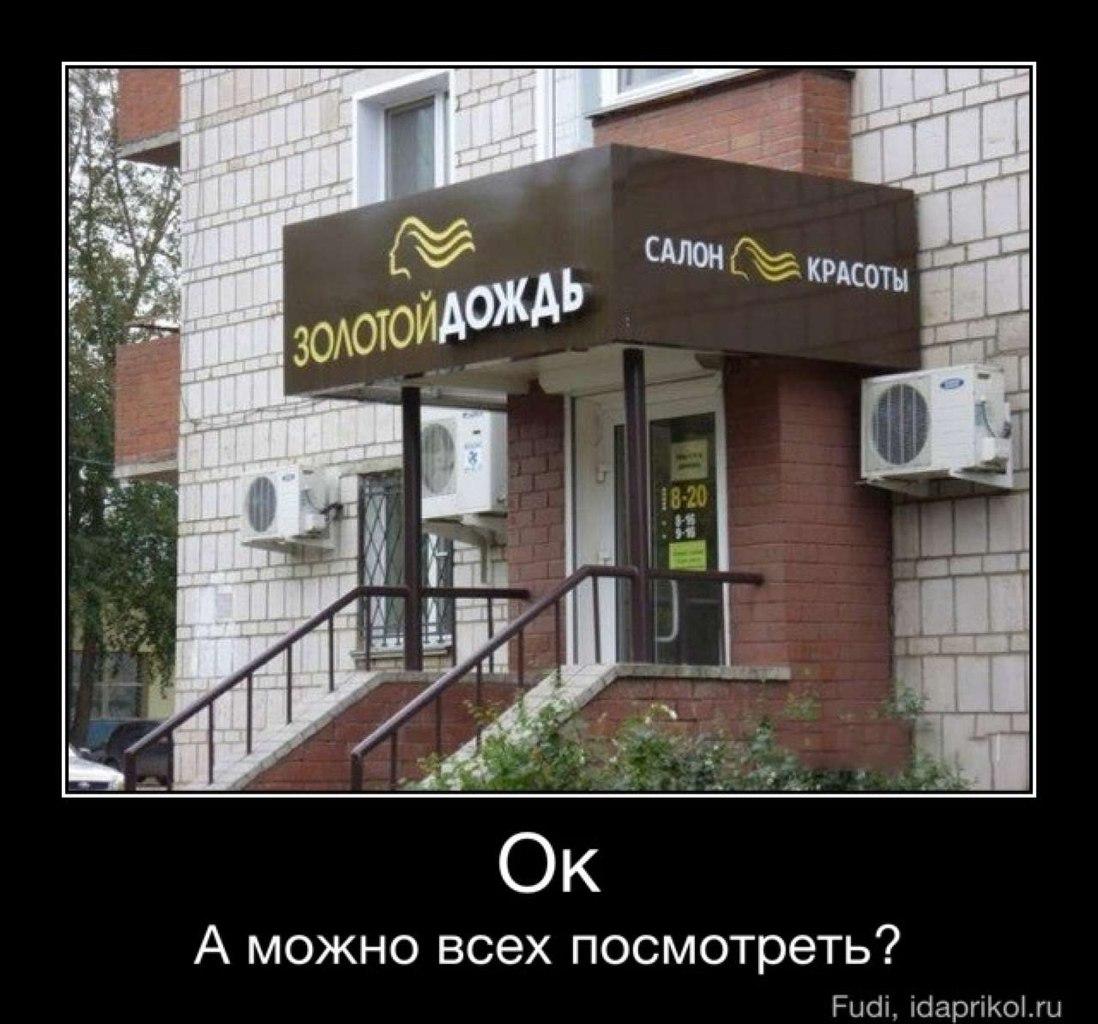 porno-v-ofise-tolstuyu