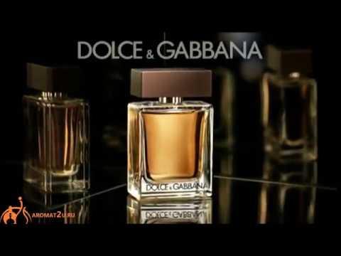 Dolce and Gabbana The One for Men Дольче и Габбана Зе Уан фор Мен - отзывы о духах