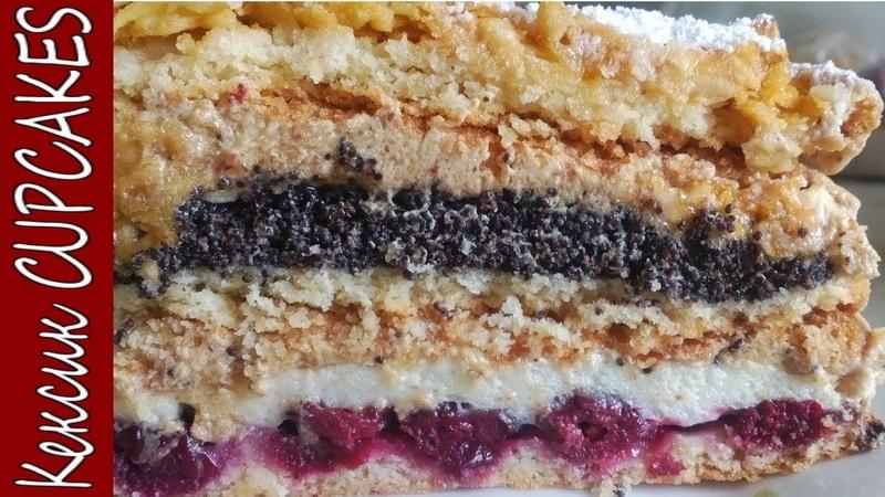 Торт | НЕБО НА ЯЗЫКЕ | Старинный рецепт |Вкуснятина | Пляцок НЕБО НА ЯЗИЦІ І Кексик CUPCAKES