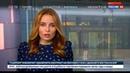 Новости на Россия 24 Парадная форма россиян для Олимпиады 2018 направлена на согласование в МОК