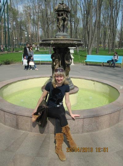 Алевтина Лысова, 29 ноября , Харьков, id20622140