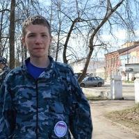 Арсений Малышев, 11 марта 1998, Вышний Волочек, id150909397