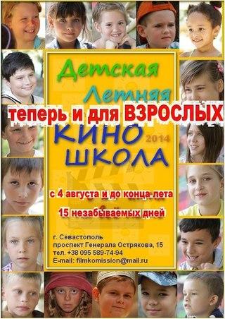 dlya-i-vzroslih-kino