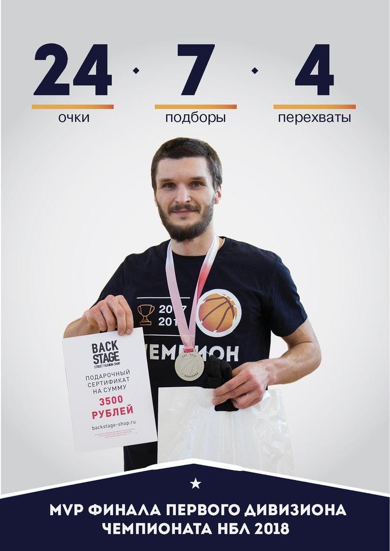 Сергей Гулякин, Газпром нефть