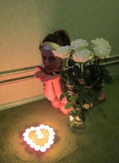 Ольга Прокопец, 18 марта , Полесск, id26886531
