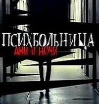 Βячеслав Κозлов, 7 июля 1988, Новый Уренгой, id208028121