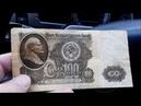 Тайные знаки рептилоидов на купюрах 100 рублей СССР Часть 1