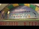 Леля цирковой акробат))