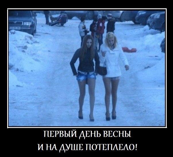 Русский детектив телепрограмма смотреть площадь