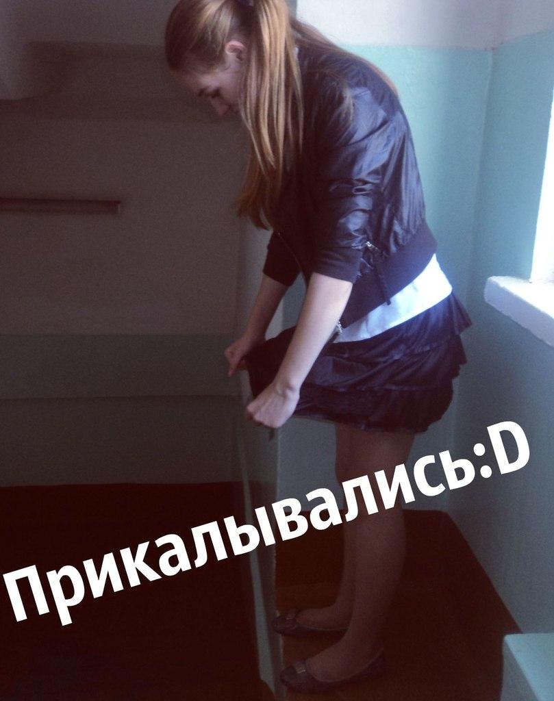 Лера Грачёва, Зея - фото №6