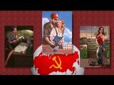 Как хорошо в стране советской жить! (Михаил Кочетков)