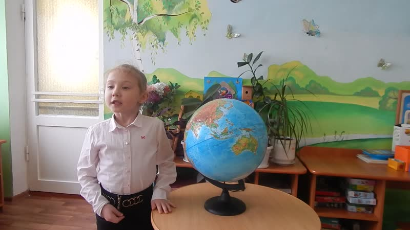 Читаем М Карима Бордачева Милана 5 лет