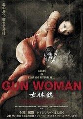 Gun Woman (2014) - Subtitulada