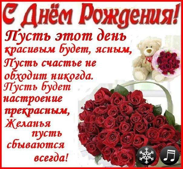 Пароль / Православие. Ru 39
