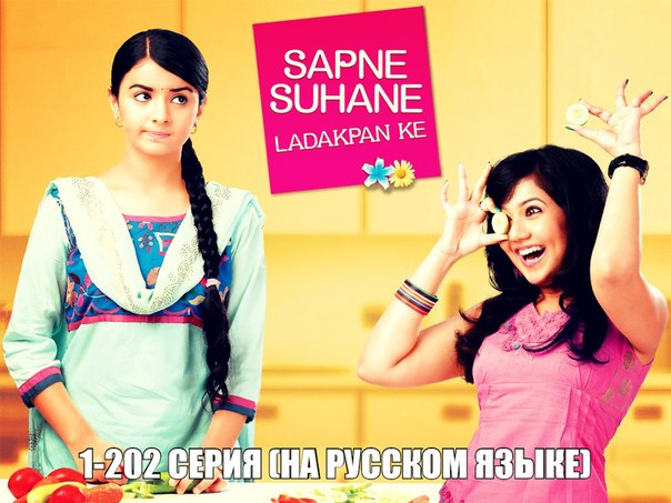 Http 1plus1tv ru series indian serials 17256 yunye