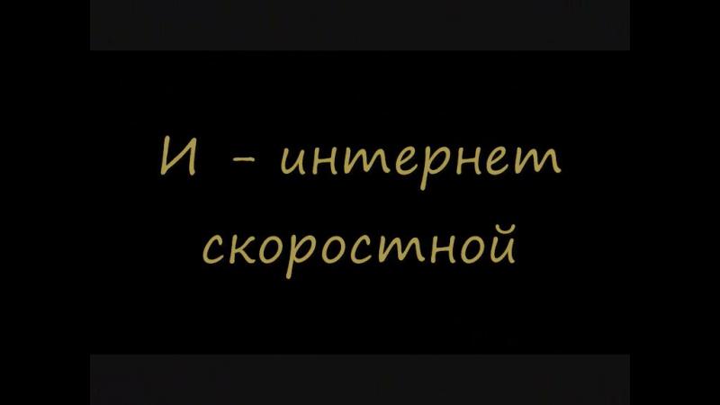 операция Ё или словарь первокурсника ЭГФ