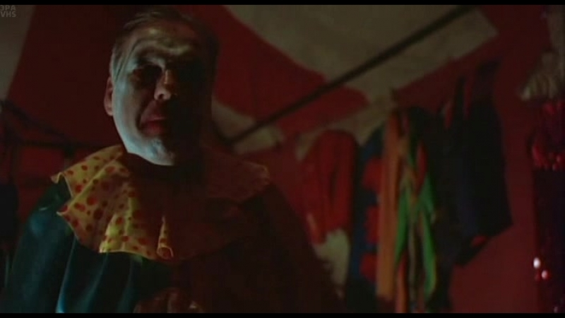 Дом клоунов / Клоунада / Clownhouse (1989). Перевод Юрий Живов. VHS