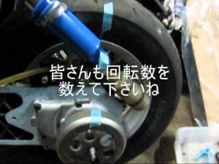 スクーターのファイナルギヤの総減速比把握方法