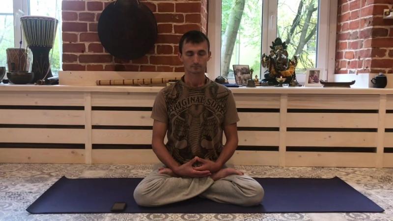 Урок третий (пранаяма, медитация). Николай Шименков. » Freewka.com - Смотреть онлайн в хорощем качестве