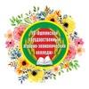 Ошмянский ГАЭК