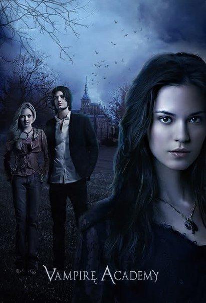 Академия вампиров (2014)
