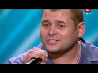 Х-фактор 2 Украина. Дуэт Купе. Харьков