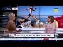 Как движение помогает быть здоровым интервью с Оксаной Поникаровой на телеканале 112 Украина