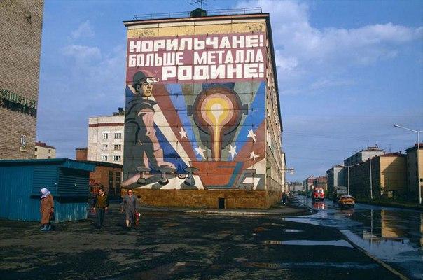 Россия, Норильск, 1992 год. Фотографии aмериканского фотографа Йозефа Полеросса, который в начале 90х совeршил путешествие в