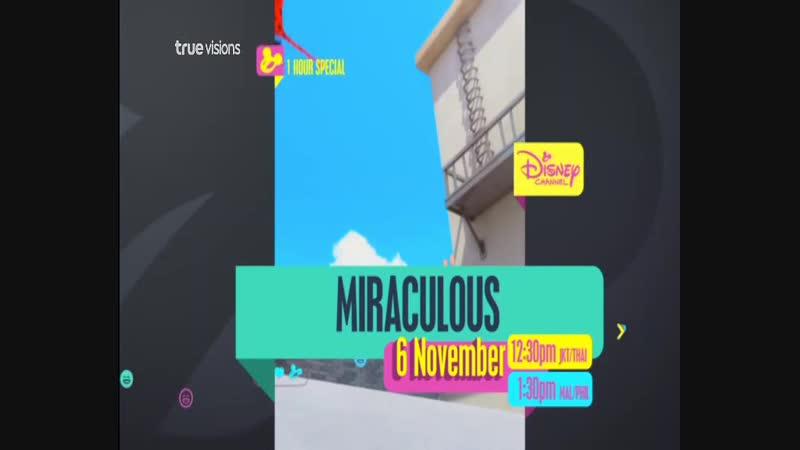 Miraculous | Season 1 - Promo Trailer (Disney Channel | English)