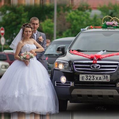 Светлана Новичкова, 28 апреля , Шелехов, id61651789