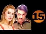 До свидания, мальчики / Подольские курсанты 15 серия (2014) Военный фильм сериал
