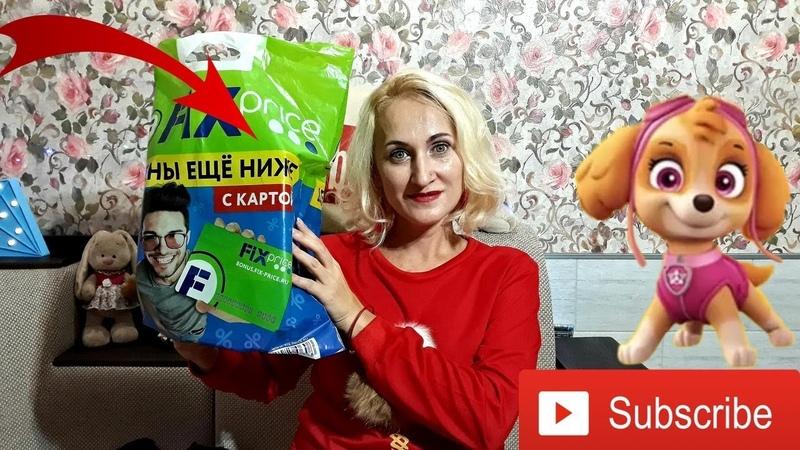 БЕГОМ В ФИКС ПРАЙС КРУТЫЕ НОВИНКИ ВИДЕО МурZ TV