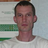 Evgeny Nagovitsyn