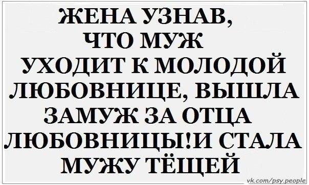 Жизнь)