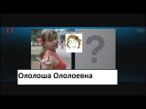 Как зацепить девушку в Skype Развод малолетки в скайпе 18+