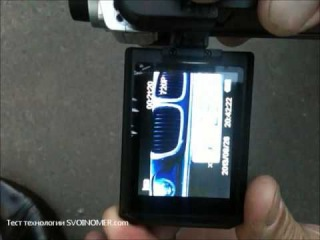 Наклейки Свой номер - светоотражающая нанопленка для защиты гос номера от камер и радаров гибдд