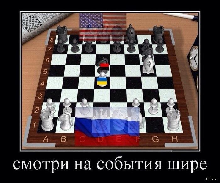 Война Америки с Россией