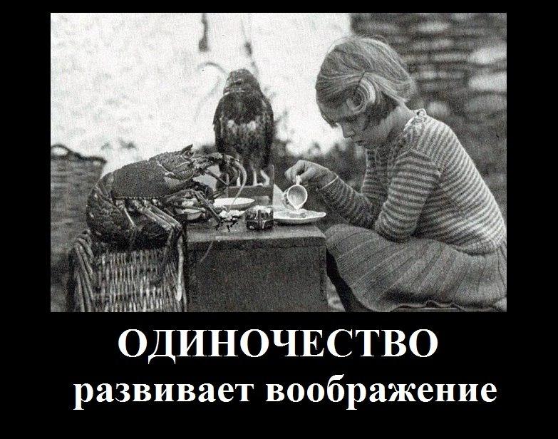 Которому подвластны дети александра кайдановского фото два номера