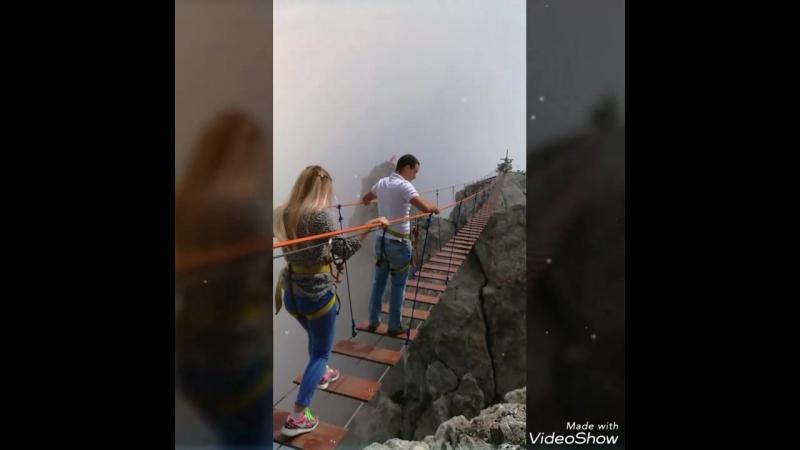 высокая точка АйПетри