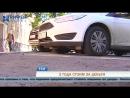 За два года автомобилисты Перми оплатили парковку 3 5 млн раз