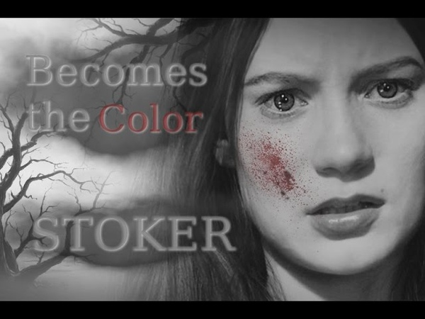 Stoker Becomes the Color